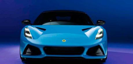 2022 Lotus Emira 3.5 front