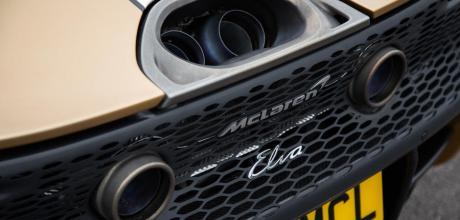 2022 McLaren Elva rear