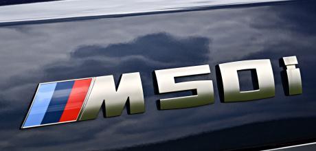 2022 BMW X7 xDrive50i G07